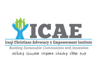 Logo for our client ICAE